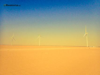 Al Shaqaya Renewable Energy Project